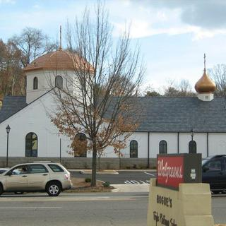 The Orthodox Church in Birmingham, Alabama chose EDCO's Charcoal Gray Blend Slate Roofing along with EDCO's Generations Copper Roofing for the dome to preserve the look for the church for years to come.